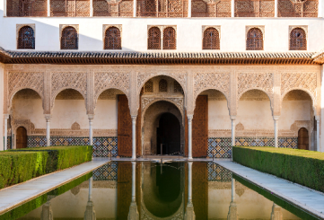 Screenshot-2018-3-7 patio de los mirtos alhambra - Buscar con Google(2)